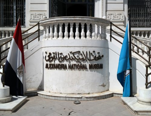Alexandria National Museum – Alexandrië