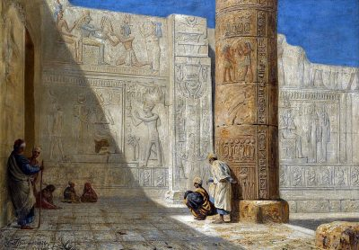 The Temple of Seti I, Abydos (1926) - Ernst Karl Eugen Koerner (German, 1846-1927)